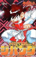 Mister Zipang 3 Manga