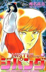 Mister Zipang 5 Manga