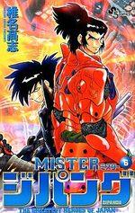 Mister Zipang 6 Manga