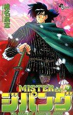 Mister Zipang 7 Manga