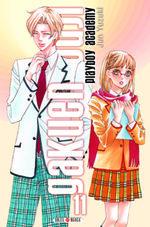 Gakuen Ouji - Playboy Academy 11