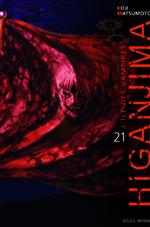 Higanjima 21