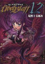 Ubel Blatt 12 Manga