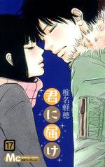 Sawako 17 Manga