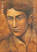 Giacomo Foscari 1 Manga