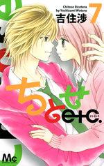 Chitose etc. 7 Manga