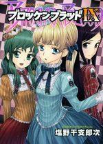 Brocken Blood 9 Manga
