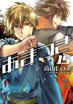 Amatsuki 15 Manga