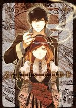 Zyklus ; Code 1 Manga