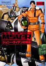 Mobile Suit Gundam MSV-R - Johnny Ridden no Kikan 5 Manga