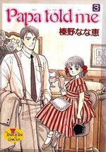 Papa Told Me 3 Manga