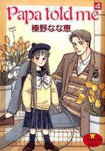 Papa Told Me 4 Manga