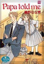 Papa Told Me 10 Manga