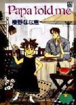 Papa Told Me 13 Manga