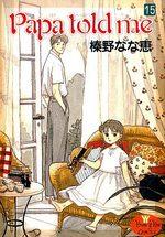 Papa Told Me 15 Manga