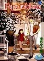 Papa Told Me 17 Manga