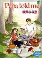 Papa Told Me 18 Manga