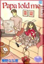 Papa Told Me 20 Manga