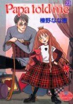 Papa Told Me 23 Manga