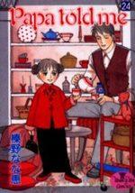 Papa Told Me 24 Manga