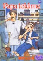 Papa Told Me 25 Manga