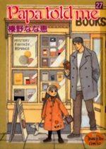 Papa Told Me 27 Manga