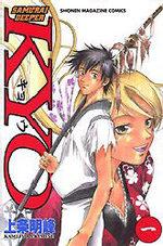 Samurai Deeper Kyo 1 Manga