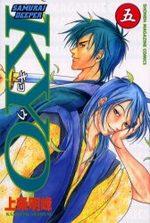 Samurai Deeper Kyo 5 Manga