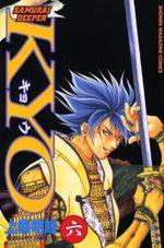 Samurai Deeper Kyo 6 Manga