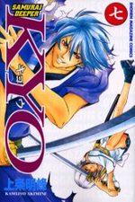 Samurai Deeper Kyo 7 Manga