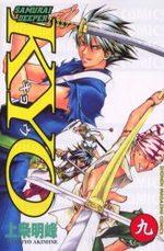 Samurai Deeper Kyo 9 Manga