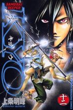 Samurai Deeper Kyo 12 Manga