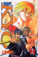 Samurai Deeper Kyo 13 Manga