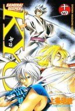 Samurai Deeper Kyo 14 Manga