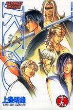 Samurai Deeper Kyo 19 Manga