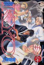 Samurai Deeper Kyo 20 Manga