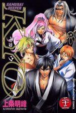Samurai Deeper Kyo 22 Manga