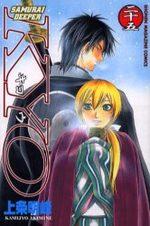 Samurai Deeper Kyo 25 Manga
