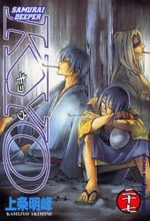 Samurai Deeper Kyo 27 Manga