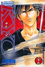 Samurai Deeper Kyo 29 Manga