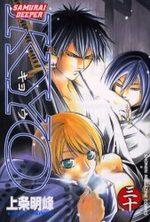 Samurai Deeper Kyo 30 Manga