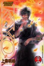 Samurai Deeper Kyo 34 Manga