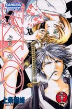 Samurai Deeper Kyo 36 Manga