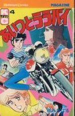Aitsu to Lullaby 4 Manga