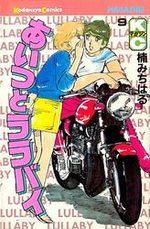 Aitsu to Lullaby 9 Manga