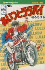 Aitsu to Lullaby 16 Manga