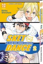 Sket Dance 2