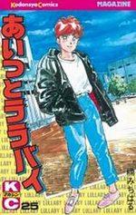 Aitsu to Lullaby 25 Manga