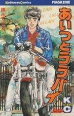 Aitsu to Lullaby 29 Manga