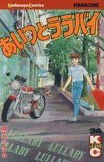 Aitsu to Lullaby 34 Manga